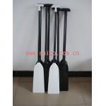 黑白纤维桨
